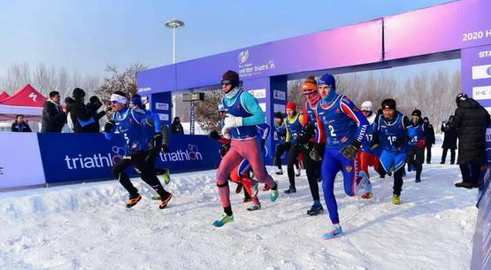 哈尔滨冬季铁人三项国际足联世界杯赛盛大开幕  国家冬季铁人三项队大赛精彩首秀