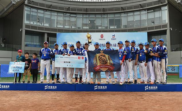"""2019""""熊猫杯""""中国慢投垒球企业联赛总决赛圆满落幕"""