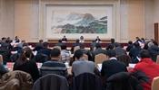 江苏省全民健身工作部门联席会议第三次会议在南京召开