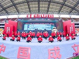 2019红动中国全国定向系列赛嘉兴站