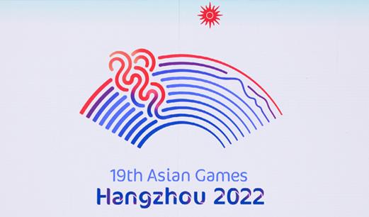 杭州亞運會58個競賽場館及設施已開工40個