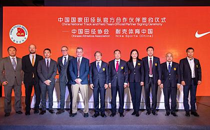 中国田协与耐克续约12年 继续携手谱写田径新篇章