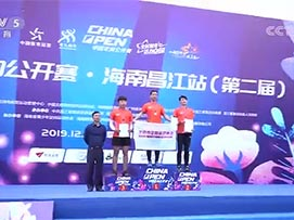 中国定向公开赛在海南昌江举行