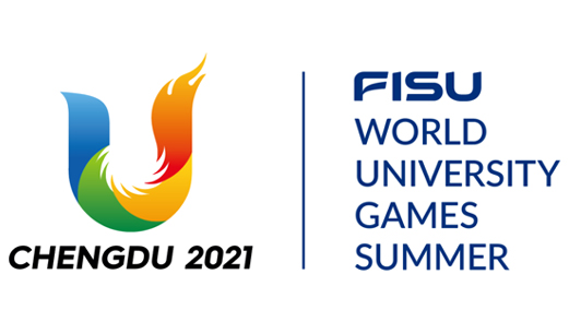 2021成都世界大运会开闭幕式向全球征集创意文案