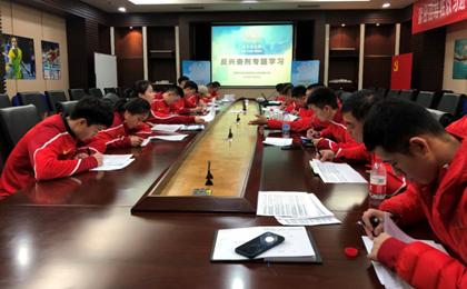 中国田径队在冬训期间开展多场反兴奋剂教育活动