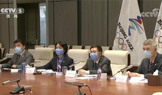 北京冬奥2020年世界转播商大会举行