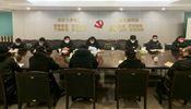 江苏省体育局研究布置疫情防控和体育工作