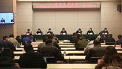 云南省体育局召开全省体育系统统筹做好疫情防控和全年体育重点工作配资网 会议