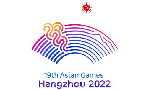 杭州亚运会征集官方赞助商和官方供应商