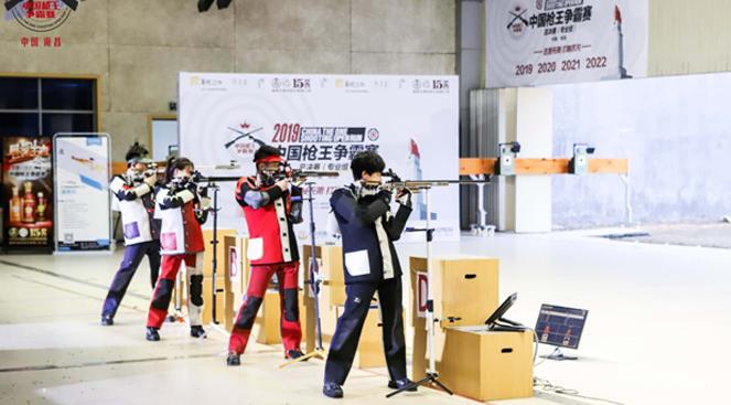 中國射擊協會權益招商項目