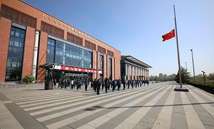中国田径协会组织田径各个队伍参加全国哀悼活动