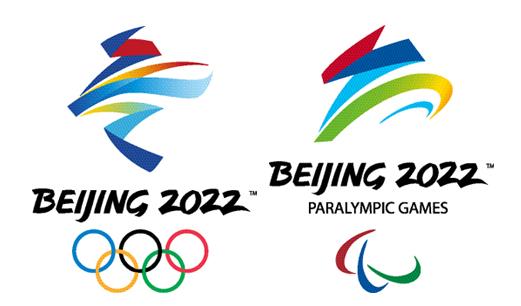 北京冬奧組委公開征集北京冬奧會官方品牌設計服務獨家供應商