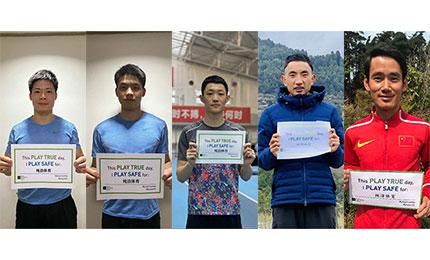 """中国杏耀运动员参加""""2020年国际反兴奋剂日""""活动"""