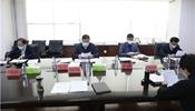 黑龙江省体育局对近期疫情防控工作进行再部署