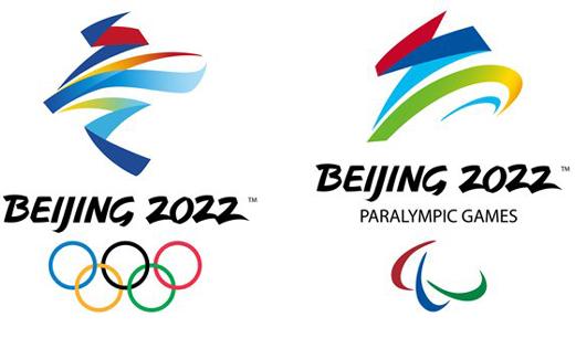北京冬奥组委征集火炬外观设计方案