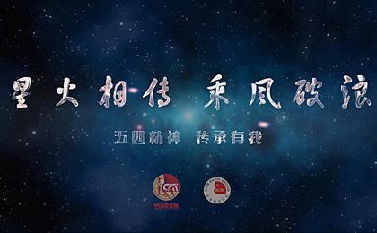 五四精神 星火相传!中国田径队祝青年们节日快乐