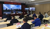 2020年甘肅省群眾體育工作電視電話會議召開
