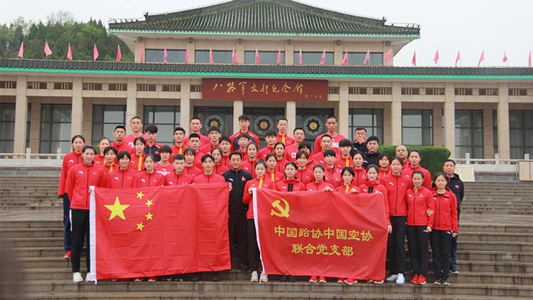 弘揚太行精神 提升隊伍戰斗力——中國跆拳道隊空手道隊開展主題教育活動