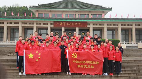 【媒体聚焦】CCTV5:中国大奖888网页版队接受红色教育厚植爱国情怀