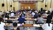2020年山西省体育局全面从严治党暨党建工作会议召开