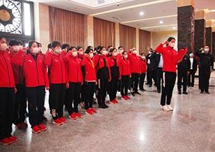 中国跆拳道队空手道队开展主题教育活动