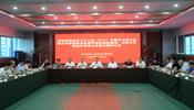 浙江省体育局党组理论中心组配资网 研讨应对新冠肺炎疫情和奥运延期影响
