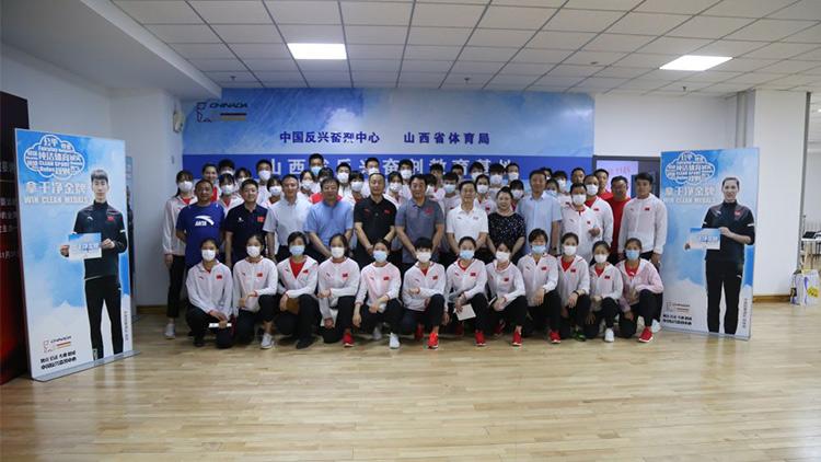 【媒体聚焦】新华社:中国跆拳道队、空手道队开展反兴奋剂教育活动