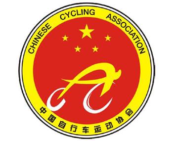 中国儿童滑步车锦标赛运营权益招商项目(预披露)信息