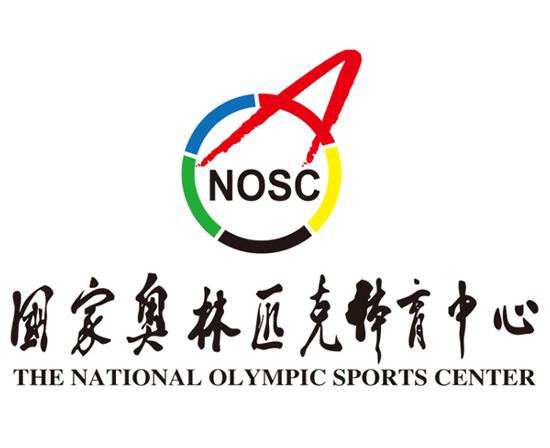 奥体中心篮球公园合作运营项目信息