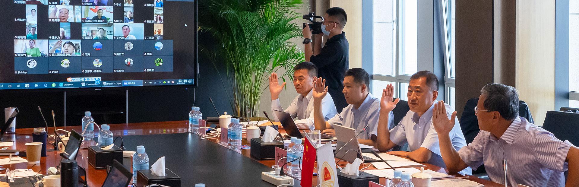 大奖体育第九届执委会三次会议在京召开
