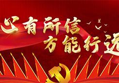 庆祝建党99周年 美高梅集团开展评优表彰活动