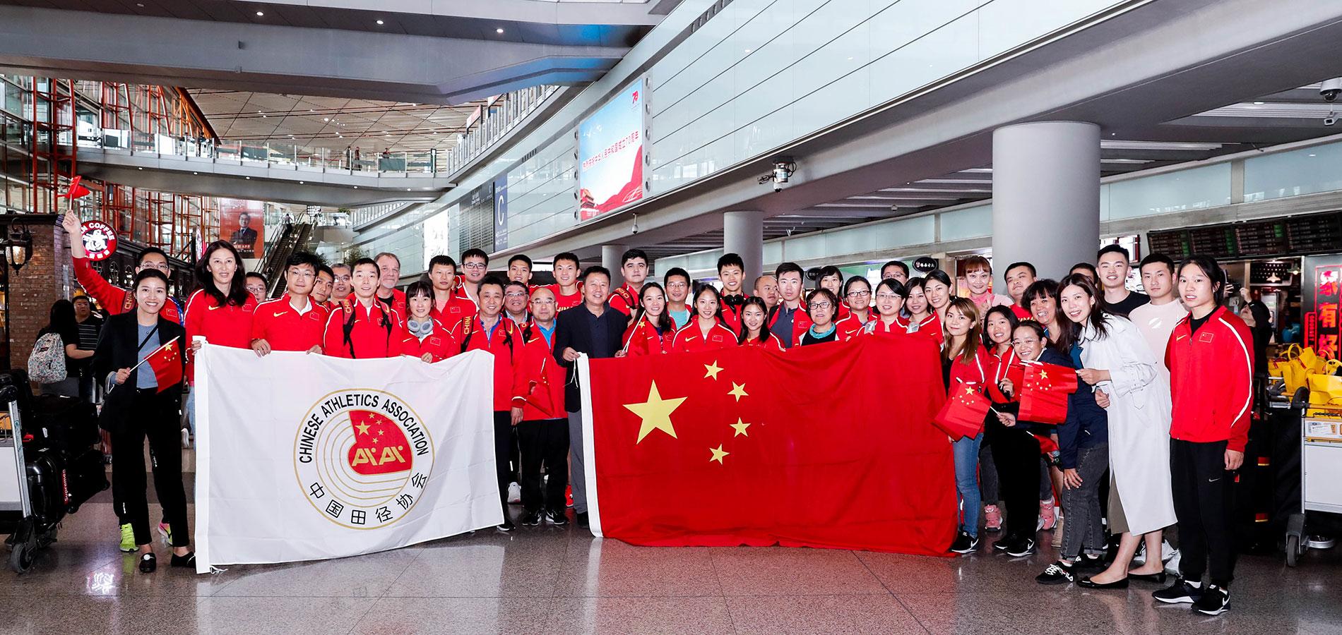 中国田径队多哈世锦赛载誉回京