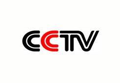 2019体坛风云人物候选名单出炉 中国田径队10人入围