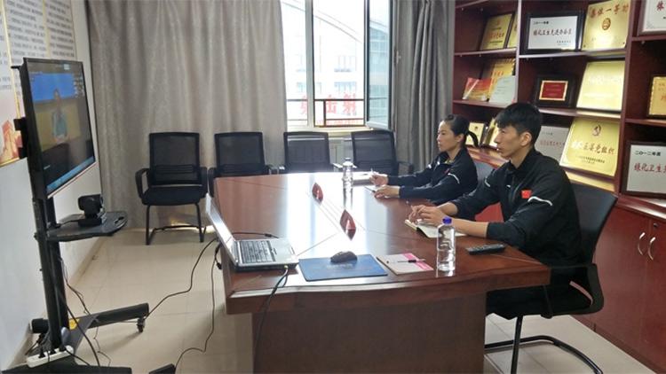 中国滚球体育、中国空手道滚球学习贯彻全国反兴奋剂工作会议精神