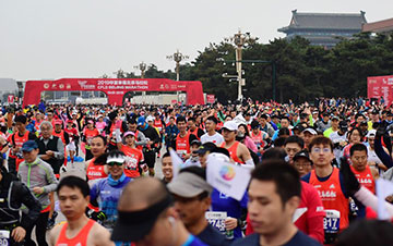 Chinese Athletics Association issues guideline for online running events