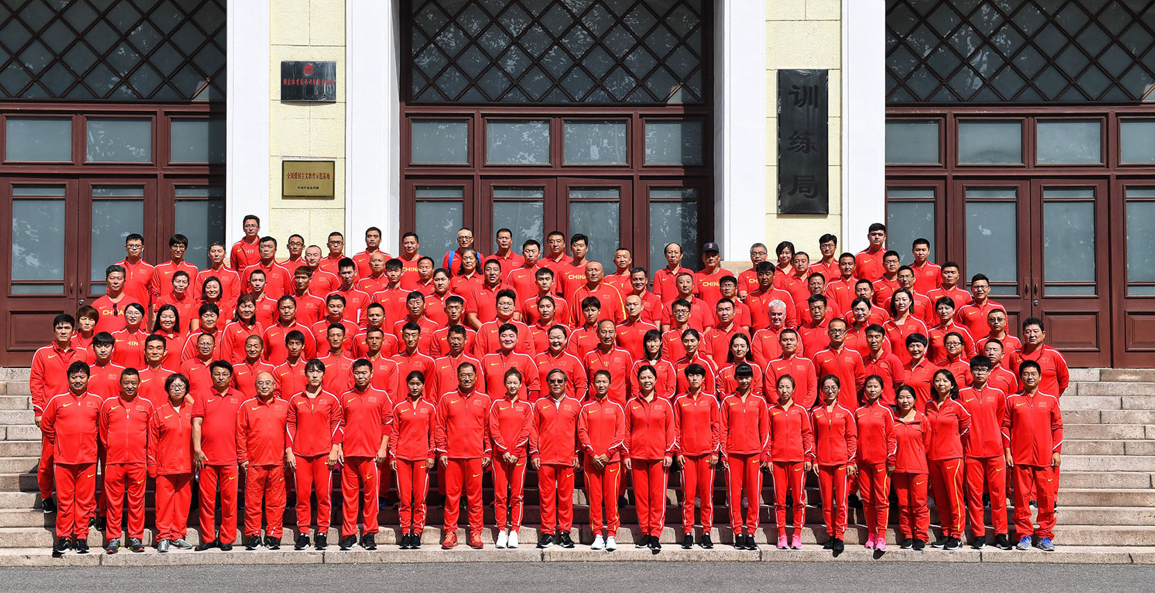 The national athletics team in 2019 IAAF World Championships