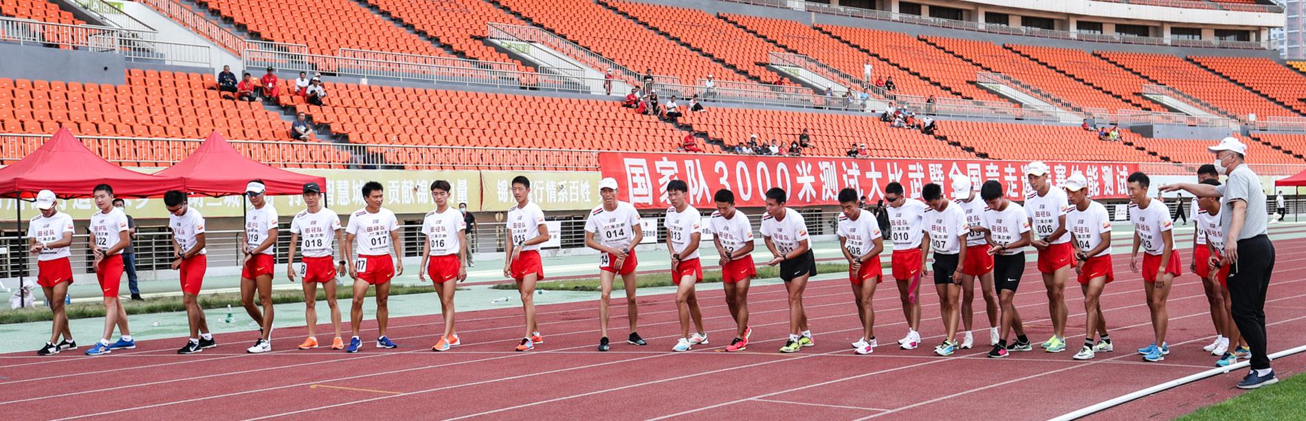强化体能 剑指东京!中国田径队参加3000米测试大比武
