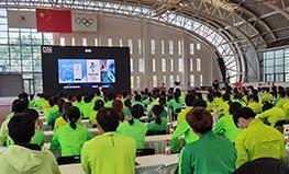 [福建]-福建省田径自行车运动管理中心2020年训练工作会议在福州召开