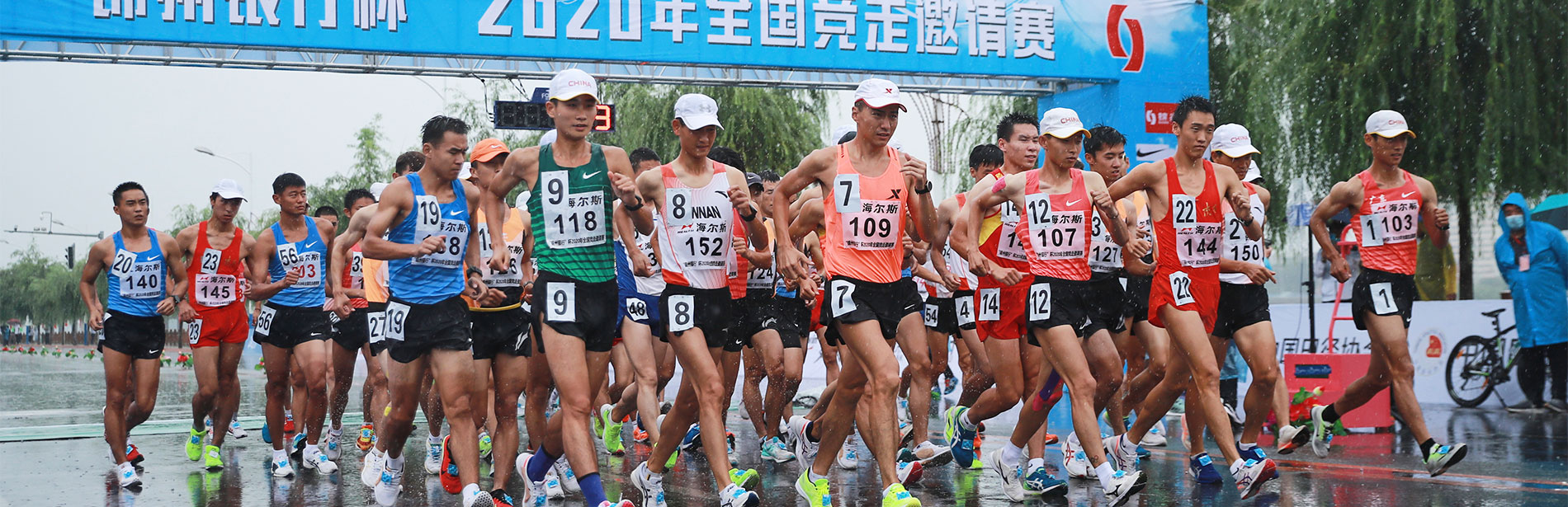 World champion Yang, Asian champ Wang shine at 2020 Chinese Race Walk Invitational