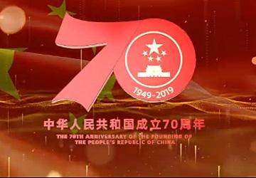 祖国在我心中——短跨组唱响《没有共产党就没有新中国》