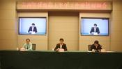 云南省体育局召开上半年工作推进视频会议