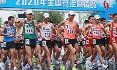 World champion Yang, Asian champ Wang shine at 2020 Chinese Race Walk Invitational