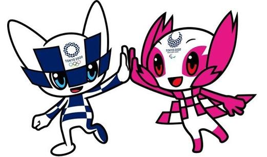 东京残奥会赛程公布 开闭幕式暂无与奥运会合并计划