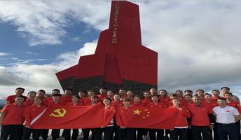 """中国女子曲棍球队开展""""祖国在我心中""""主题教育活动"""