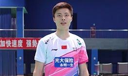 2020年全民健身日中国羽协线上主题活动 国羽名将石宇奇发出挑战书
