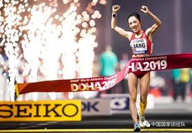 逐梦东京| 竞走世界冠军梁瑞的蛰伏与蜕变