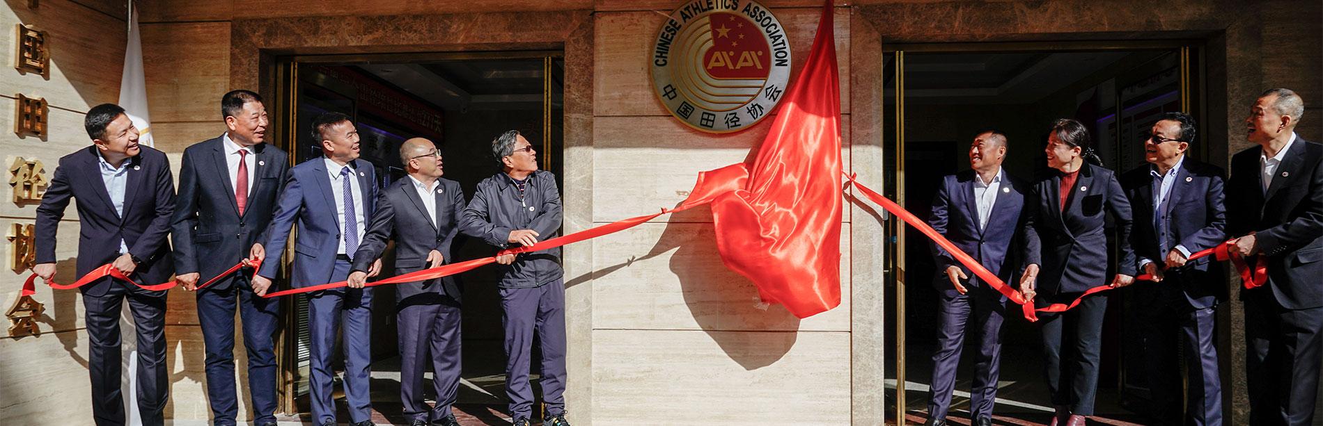 以制度建设为主线 全面提升协会行业治理能力—段世杰介绍中国田径协会制度修订工作