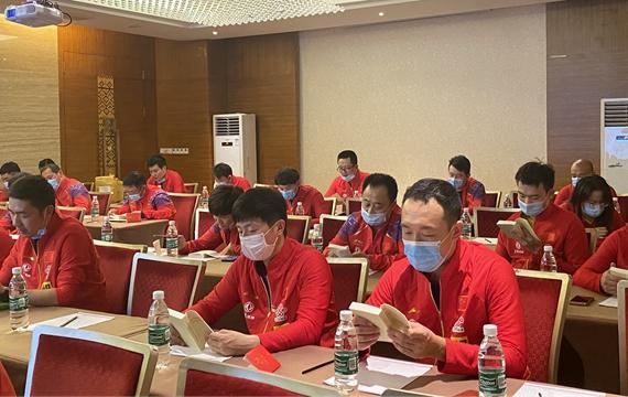 中国乒协党支部与国家乒乓球队党支部联合开展主题党日活动