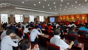 吉林省体育局召开吉林省十四运备战暨青少年体育竞赛管理工作会议