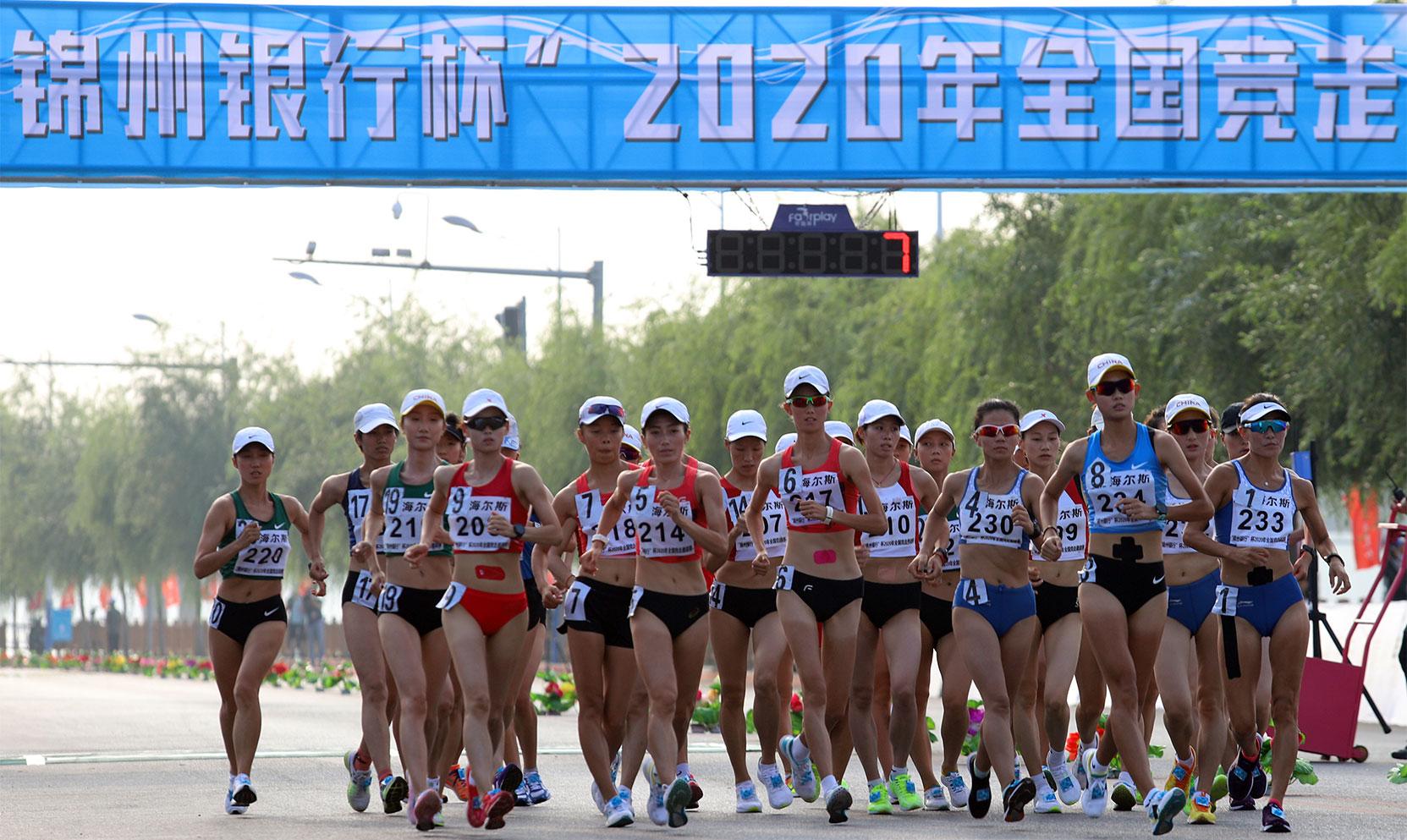 2020年全国竞走邀请赛在辽宁锦州举行
